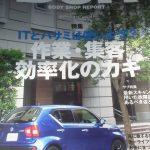 2016100711270001.jpg